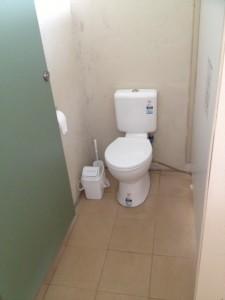 toiletinside